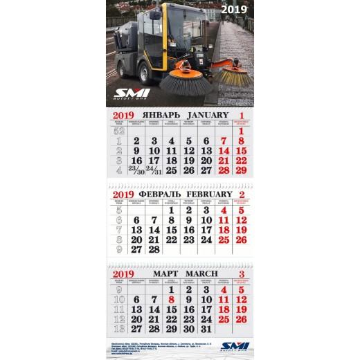Календарь с люверсом 3 рекламных поля