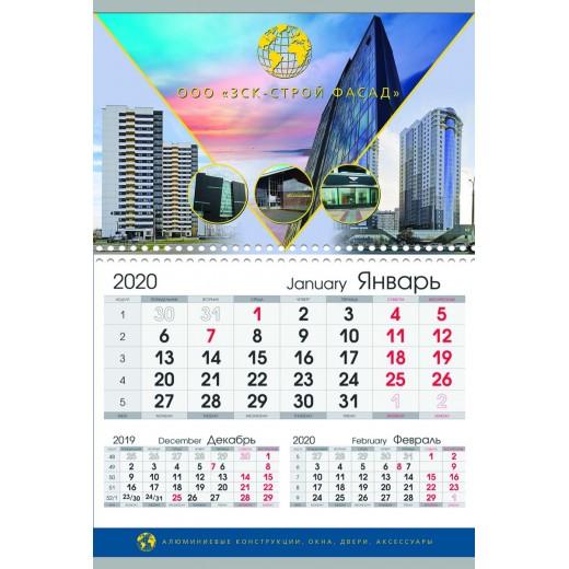 Календарь с металлическими планками