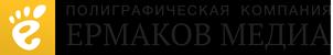 """Полиграфические услуги в Минске от """"Ермаков Медиа"""""""